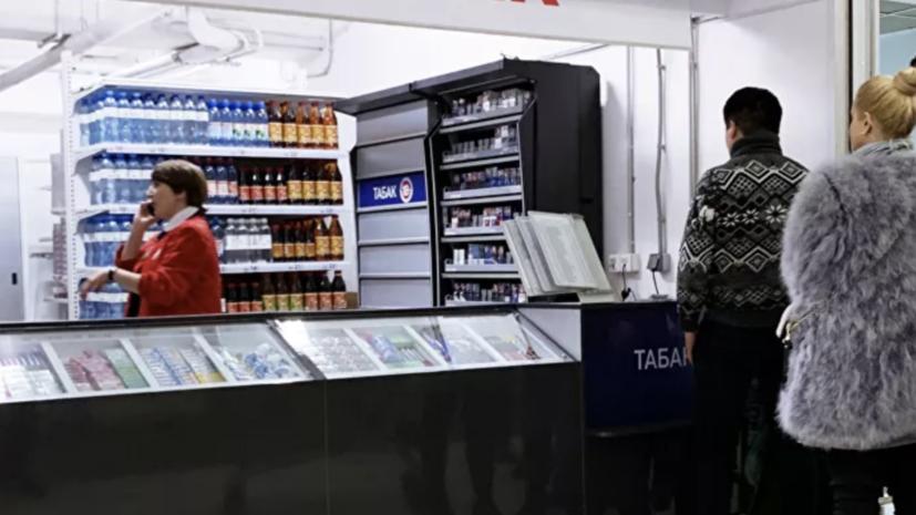 Совфед просит кабмин запретить продажу никотиносодержащих изделий