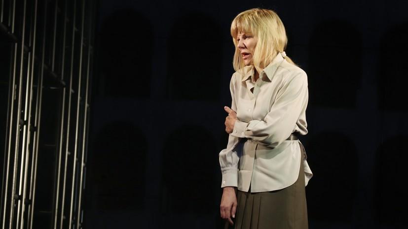 Александра Захарова рассказала о работе над последним спектаклем отца