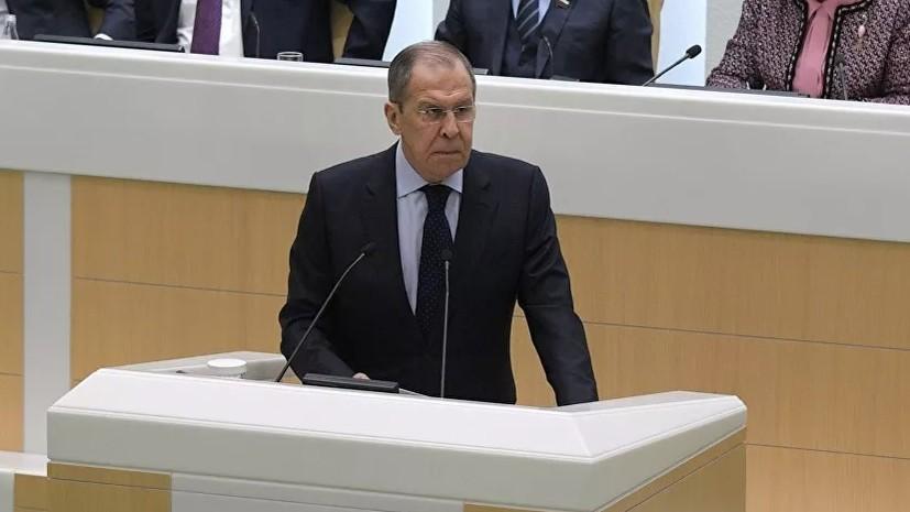 Лавров оценил действия США в ситуации с СНВ-III
