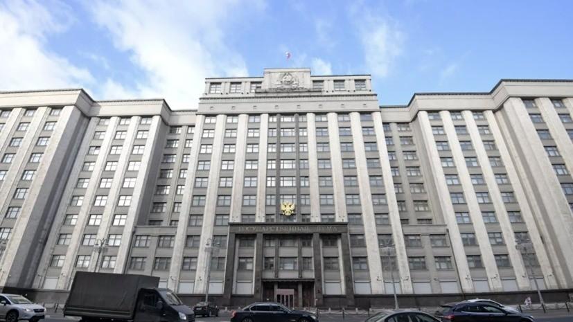 В Госдуме поддержали идею запретить продажу никотиносодержащих изделий