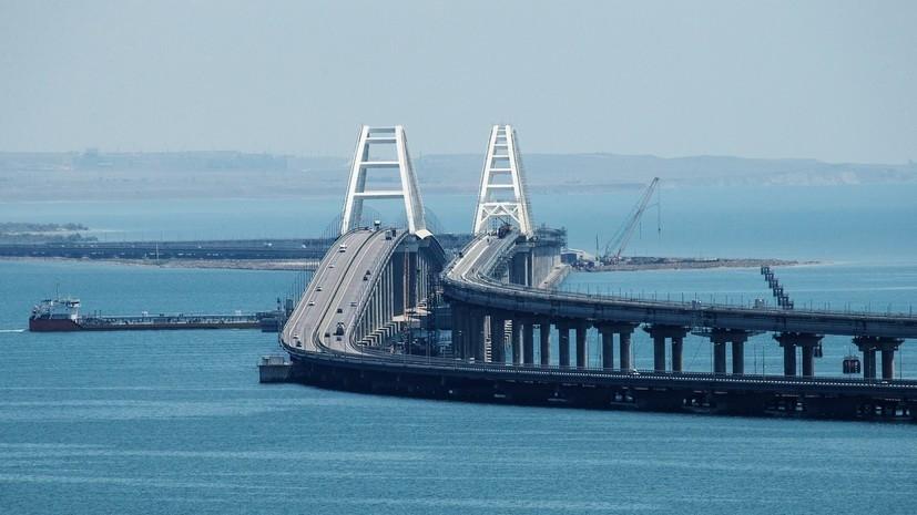 Эксперт оценил открытие железнодорожной части Крымского моста