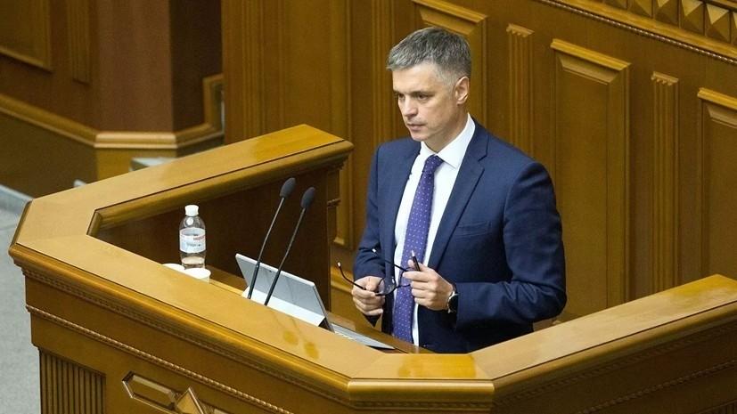 Глава МИД Украины оценил возможность изменения Минских соглашений