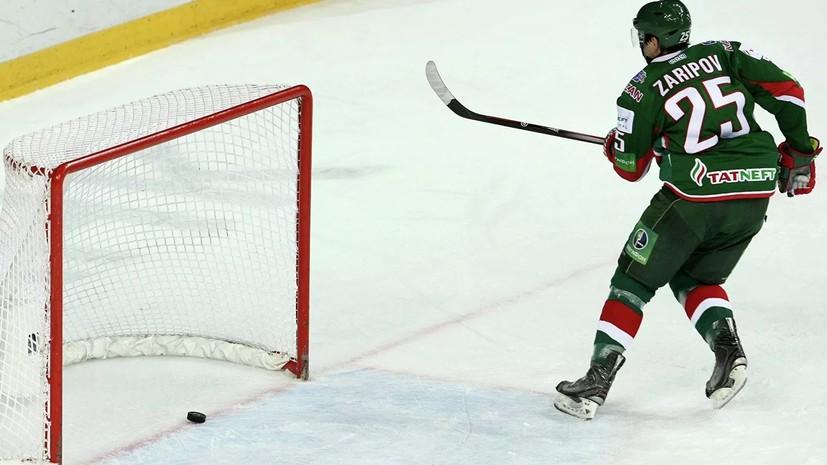 Зарипов признался, что ему было бы интересно видеть в КХЛ больше иностранных команд
