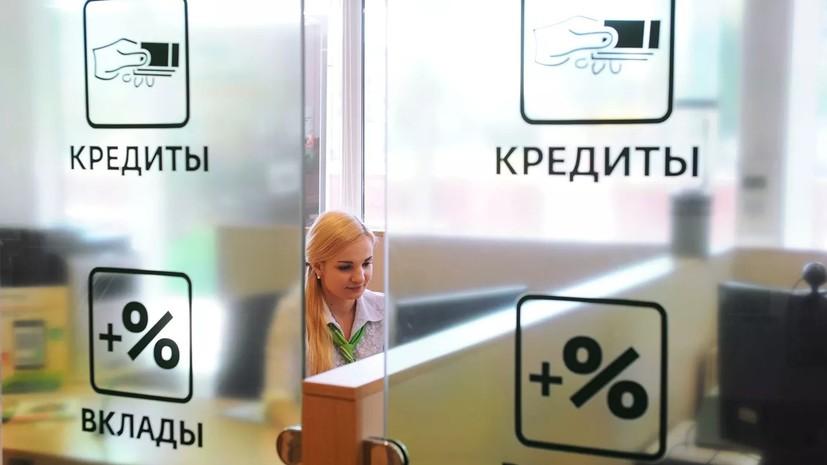 Эксперт оценил рейтинг самых закредитованных регионов России