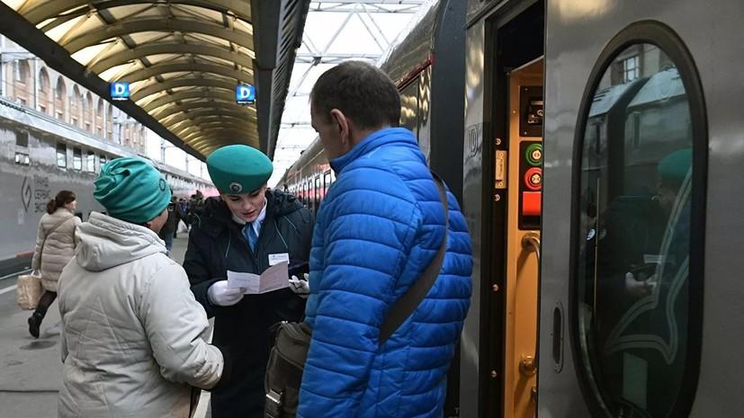 Первый поезд в Крым отправился из Санкт-Петербурга