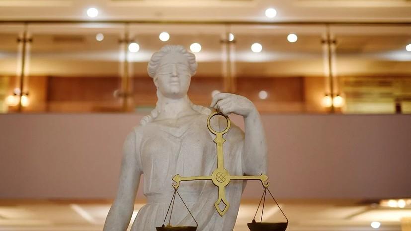 Фигуранту дела об угрозах судье Мосгорсуда изменили меру пресечения