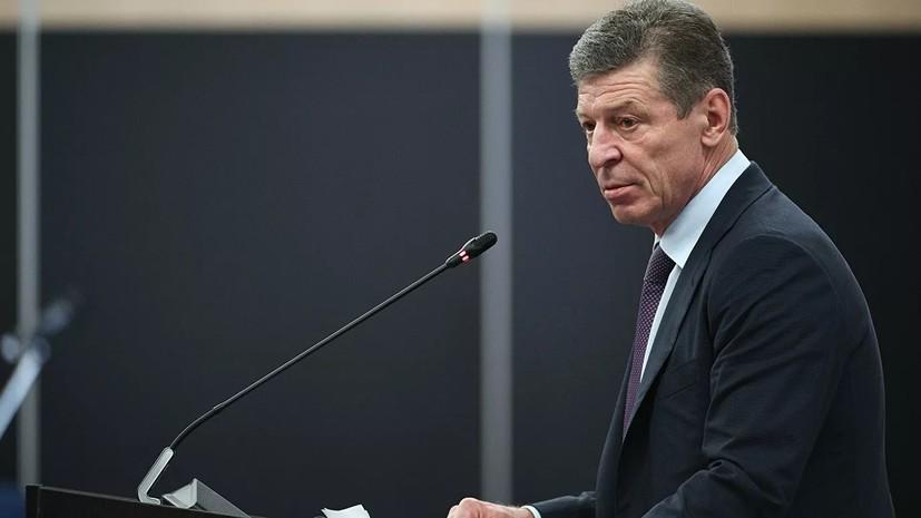 Козак рассказал о цене на транзит газа через Украину