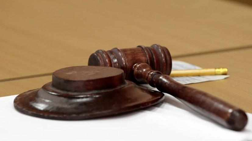 Суд вынес приговор причастным к теракту в Пятигорске в 2010 году