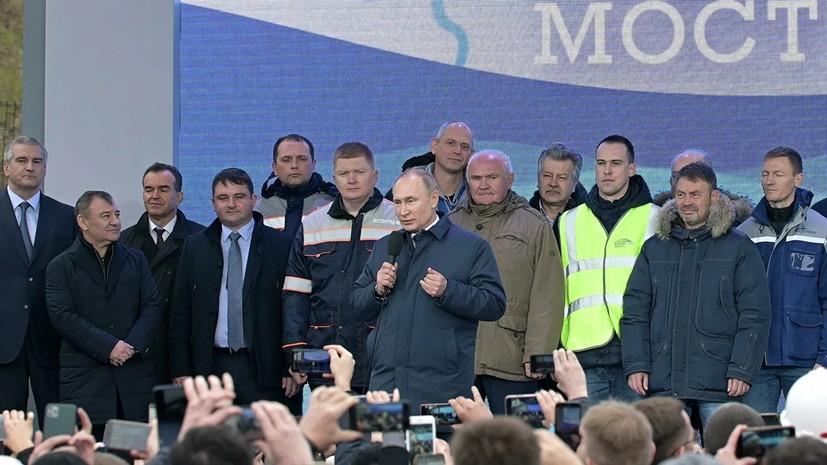 Путин назвал Крымский мост «красавцем»