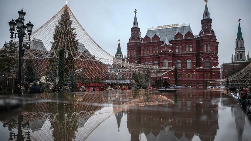 Синоптики рассказали, что до конца недели снега в Москве не будет
