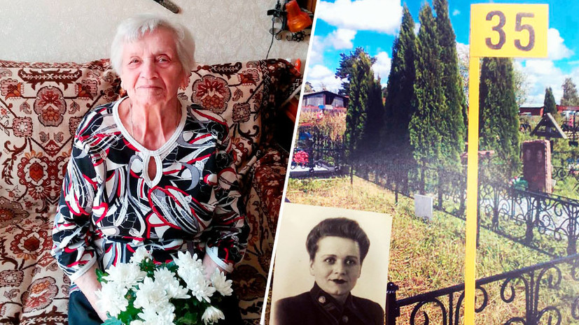 «Все договоры признали недействительными»: в Москве ветерана ВОВ не могут похоронить из-за отказа администрации кладбища