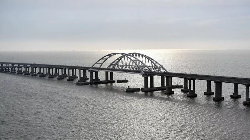 Развожаев оценил открытие железнодорожной части Крымского моста