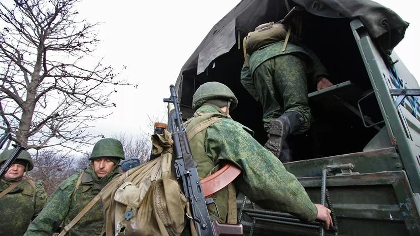 Контактная группа согласовала условия обмена в Донбассе