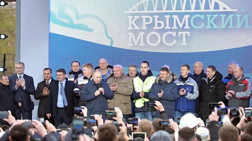 На Украине отреагировали на запуск поездов по Крымскому мосту