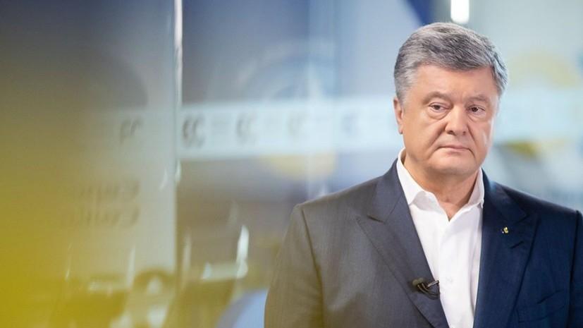 Эксперт оценил призыв Порошенко ввести санкции за газ из России