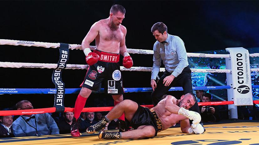 «Без права на обжалование»: Федерация бокса России на полтора года дисквалифицировала двух судей боя Кудряшов — Пейсар