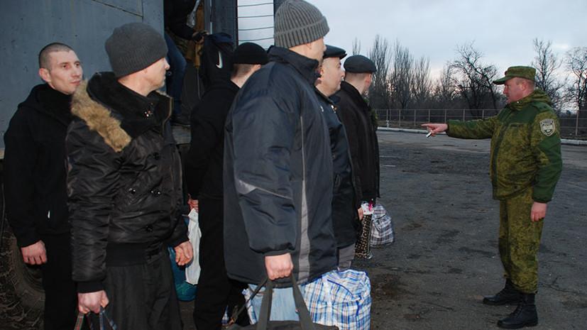 «Прорывное заседание»: Киев и Донбасс договорились об обмене пленными до нового года