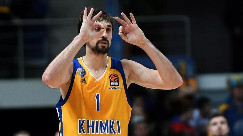 Швед стал самым результативным баскетболистом в истории «Химок»