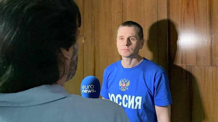 Адвокат Винника назвал возможные сроки экстрадиции россиянина в США
