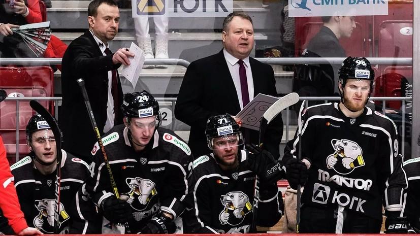 «Трактор» нанёс «Северстали» пятое поражение подряд в КХЛ