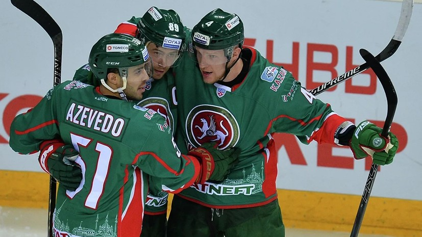 Болельщики «Ак Барса» спели а капелла гимн России в Давосе на матче KHL World Games