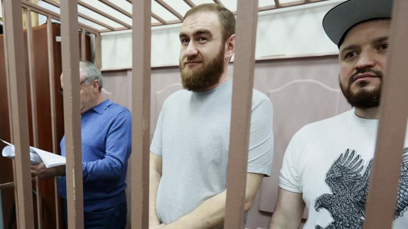 Следователи просят суд продлить арест Арашуковым до 30 января