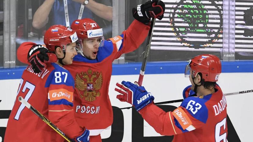 Сборная России забросила девять шайб Словакии в заключительном матче перед МЧМ
