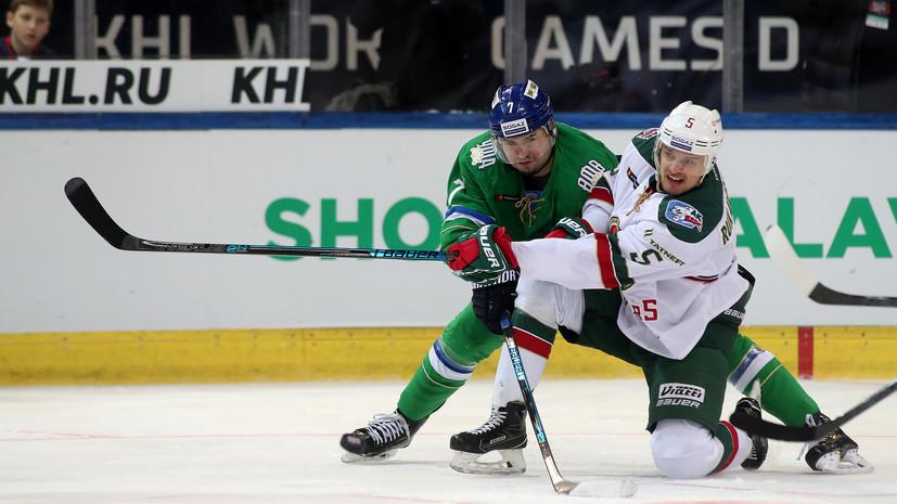 «Воочию увидели, насколько высок уровень»: что говорили президент IIHF и мэр Давоса о матче KHL World Games