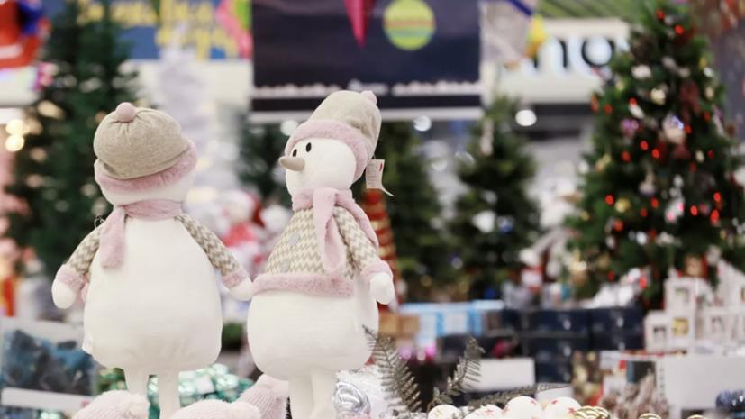 Россияне назвалинежелательные подарки на Новый год