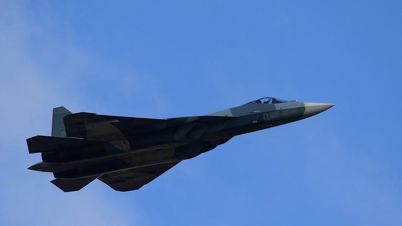 «Лётчик катапультировался и остался жив»: в Хабаровском крае разбился истребитель Су-57