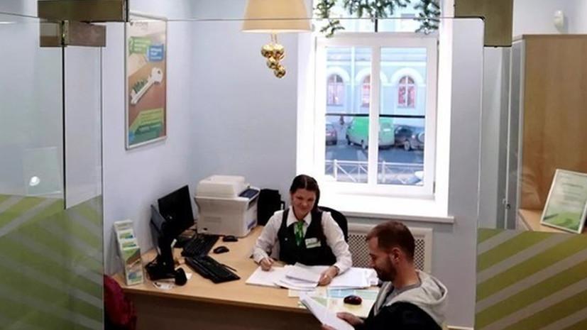Источник сообщил о возможности введения персонального ID банковских счетов
