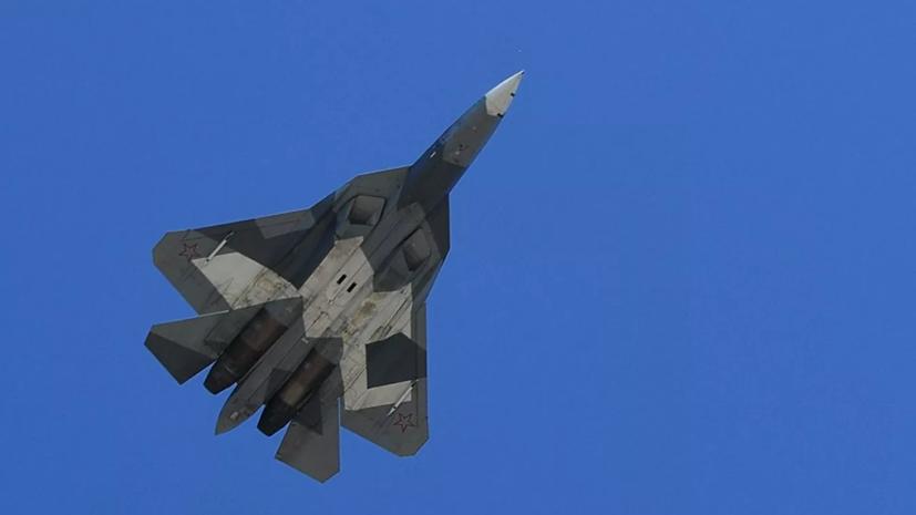 Для расследования крушения Су-57 в Хабаровском крае создадут комиссию