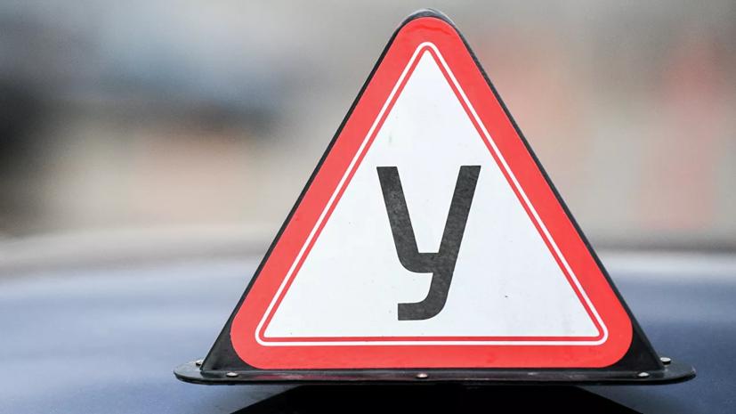 Эксперт прокомментировал изменение правил экзамена на водительские права
