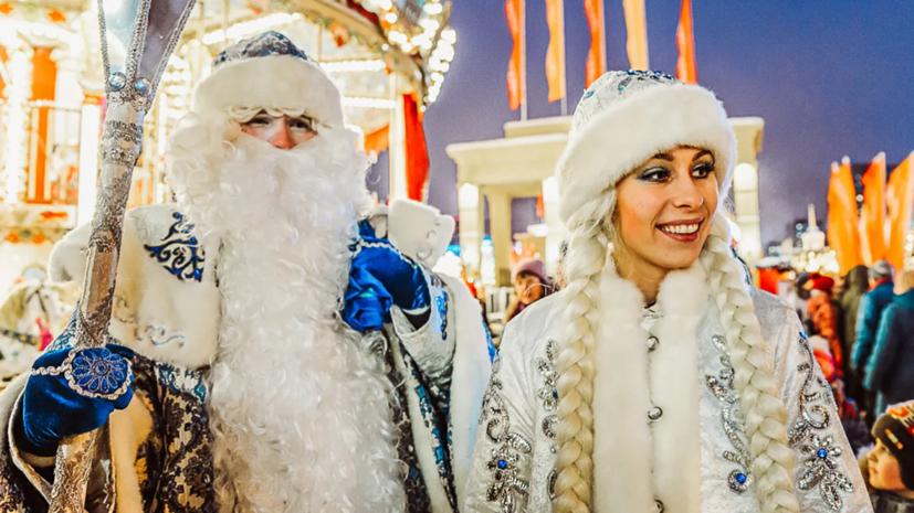 В Москве рассказали о праздничной программе в городских парках