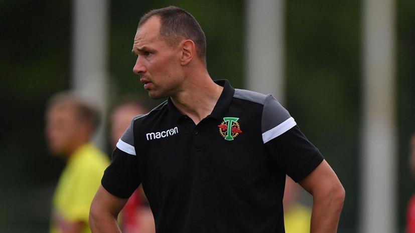 Игнашевич продлил контракт с «Торпедо»