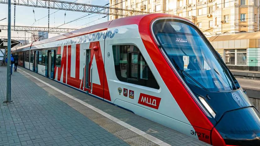 В Подмосковье заявили о росте пассажиропотока к станциям МЦД