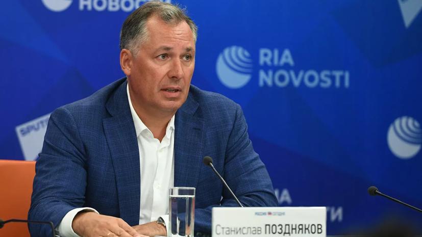 Глава ОКР пока не готов озвучить позицию юристов по обжалованию санкций WADA