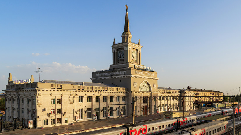 На вокзале в Волгограде открылась историческая экспозиция