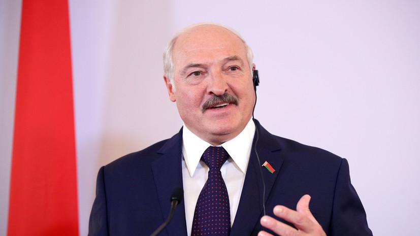 Лукашенко назвал Белоруссию форпостом России