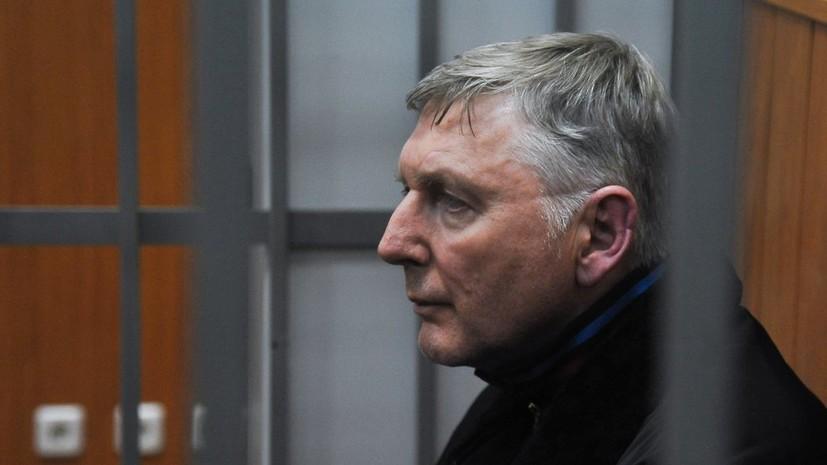 Басманный суд арестовал на два месяца генерала ФТС Кизлыка