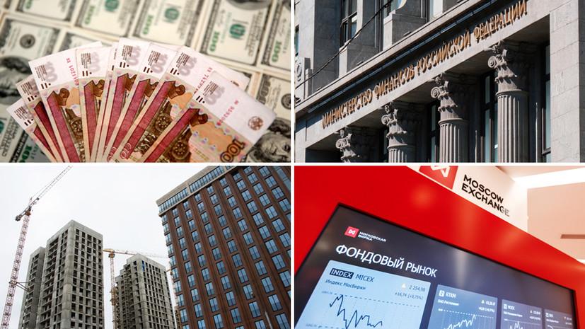 Какой банк дает кредит ипотеку