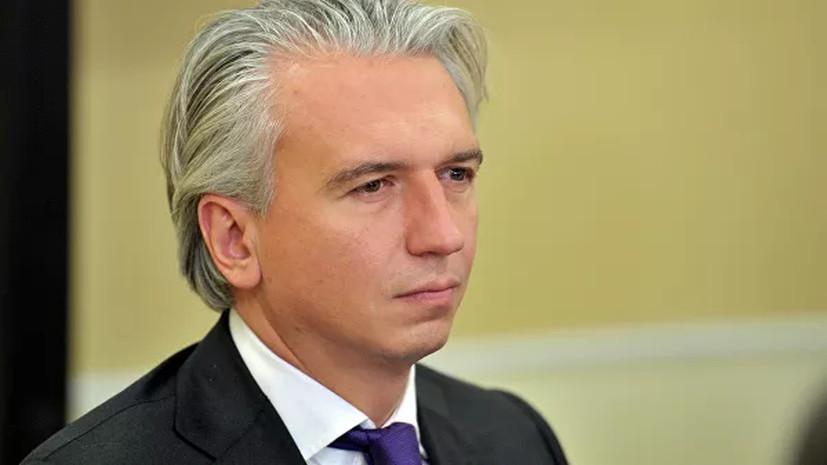 Президент РФС: создадим систему, которая поможет в назначении судей
