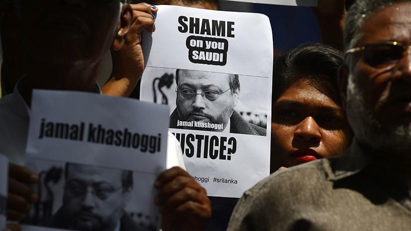 ЕС осудил смертный приговор убийцам Хашукджи