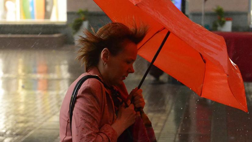 Спасатели предупредили о дожде в Пермском крае