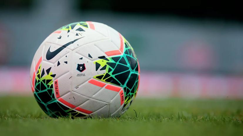 Дюков заявил о необходимости увеличения количества матчей в РПЛ