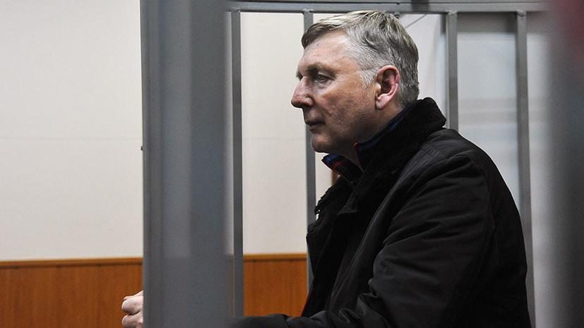 «Способствовал освобождению от уголовной ответственности»: что известно об арестованном генерале ФТС