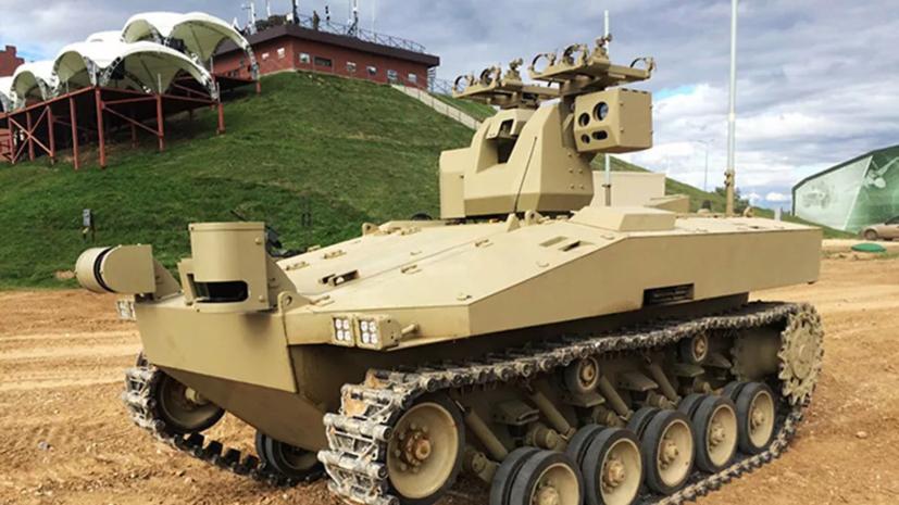 Главком сухопутными войсками сообщил о разработке двух боевых роботов