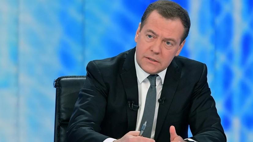 Медведев поручил пресечь незаконную продажу никотиносодержащих изделий