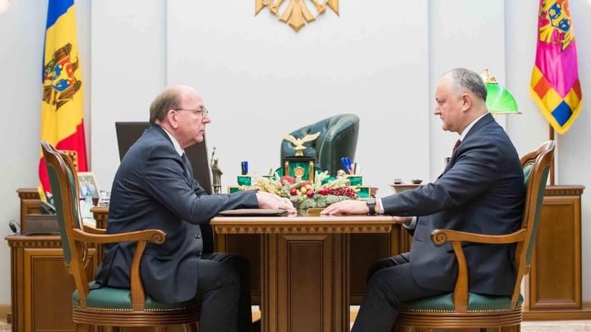 Додон провёл встречу с послом России в Молдавии