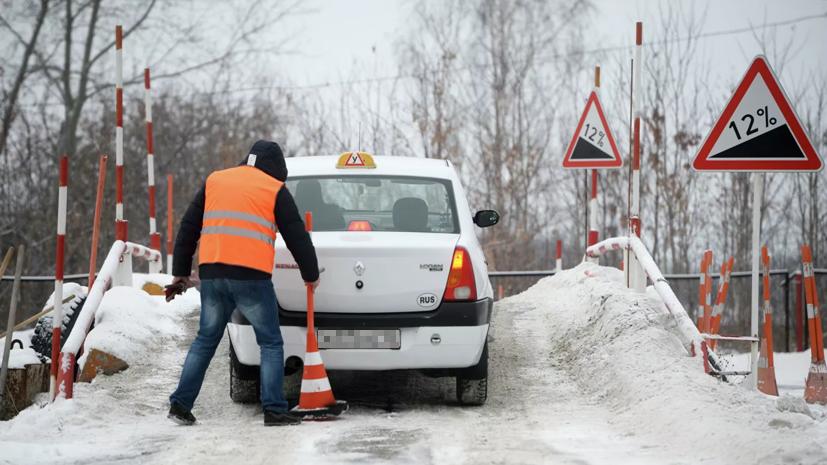 Эксперт поддержал изменение правил экзамена на водительские права